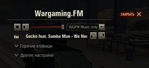 wargaming radio wot mod